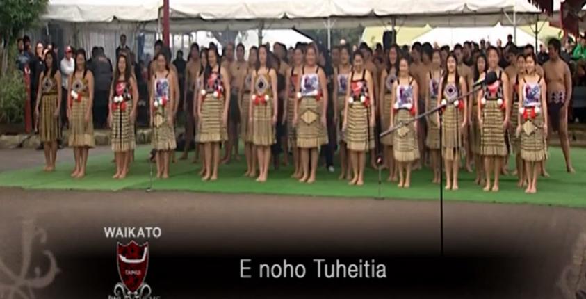 You are currently viewing E Noho Tuheitia